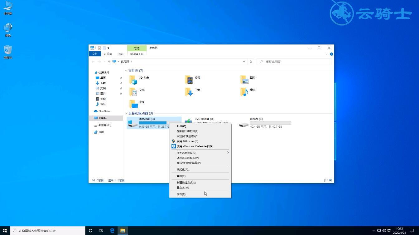 电脑无缘无故蓝屏(7)