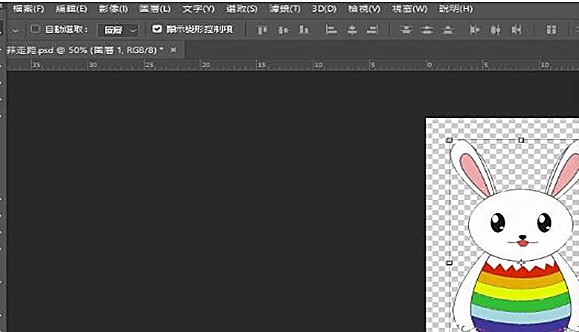 photosho如何制作360旋转的gif动画
