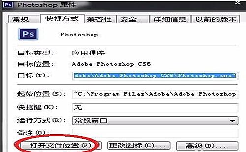 adobe photoshop免费三度策略手机论坛(1)