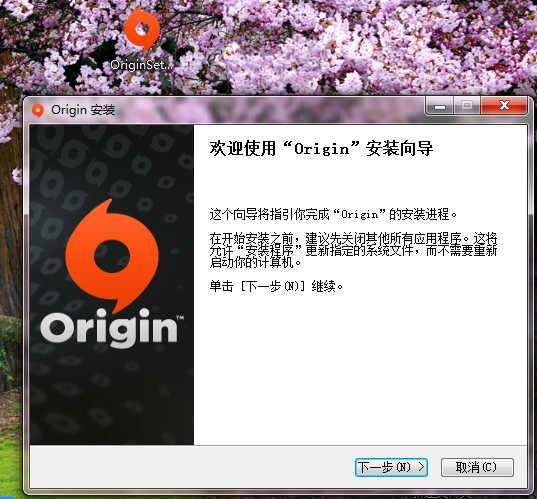 origin电脑版三度策略手机论坛(1)