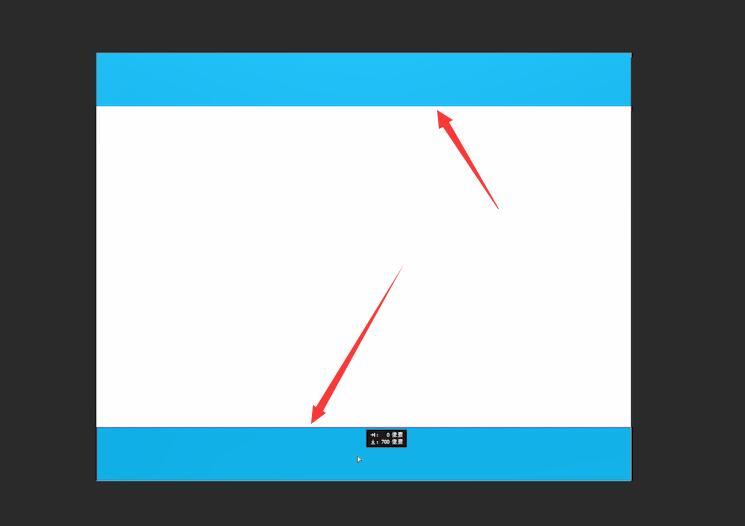 ps网页设计教程(6)