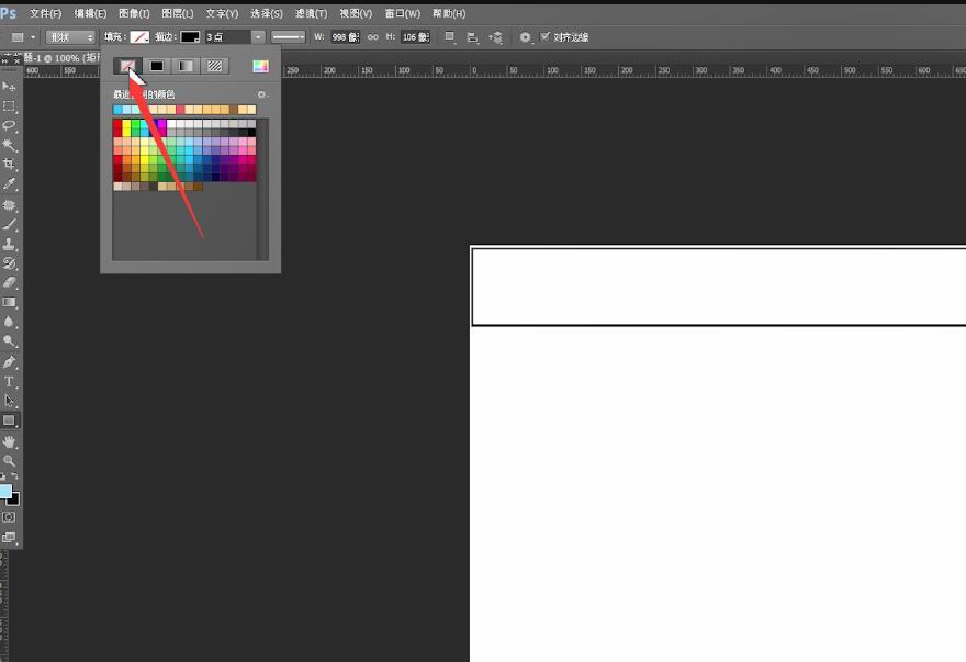 ps网页设计教程(3)