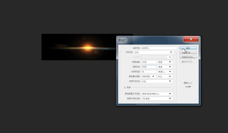 ps金属字教程(2)