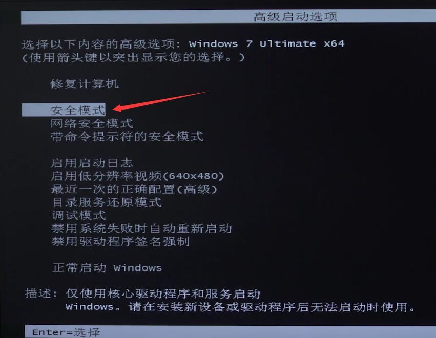 电脑蓝屏按什么键恢复(1)