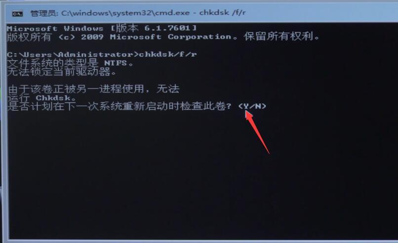 电脑蓝屏按什么键恢复(4)