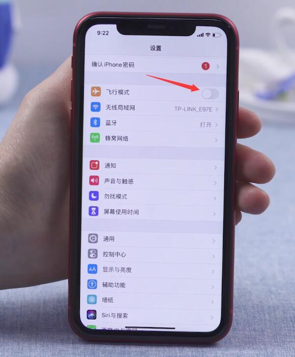 手机上显示有网络但是不能用是为什么(2)