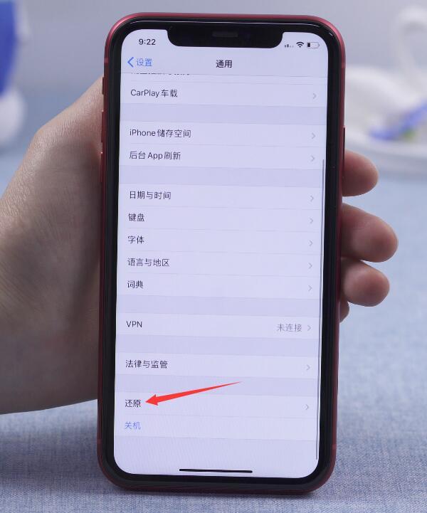 手机上显示有网络但是不能用是为什么(4)