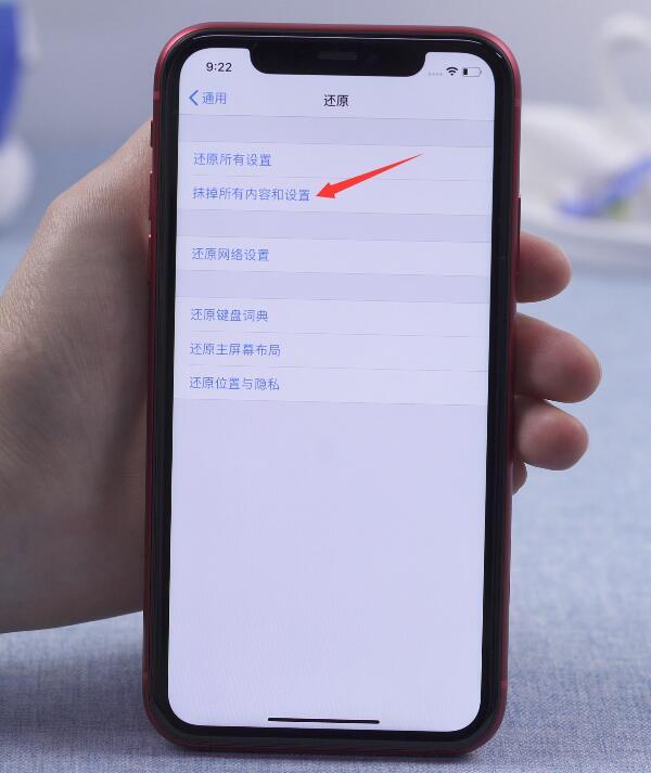 手机上显示有网络但是不能用是为什么(5)