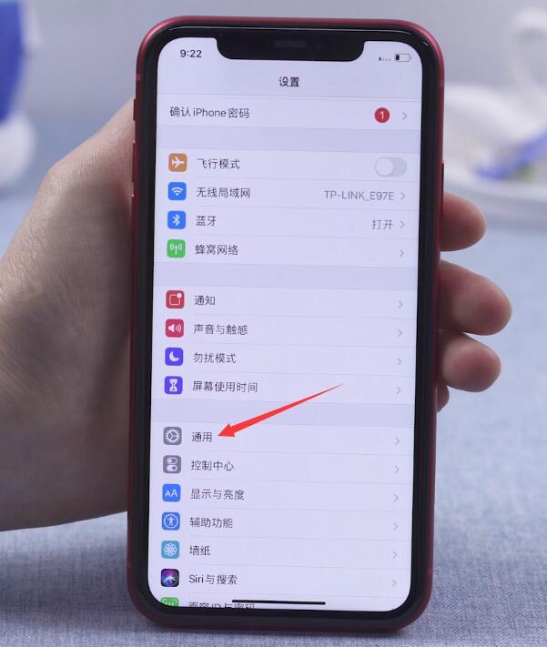 手机上显示有网络但是不能用是为什么(3)