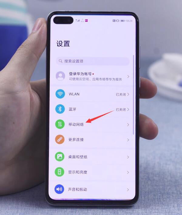 手机上显示有网络但是不能用是为什么(8)