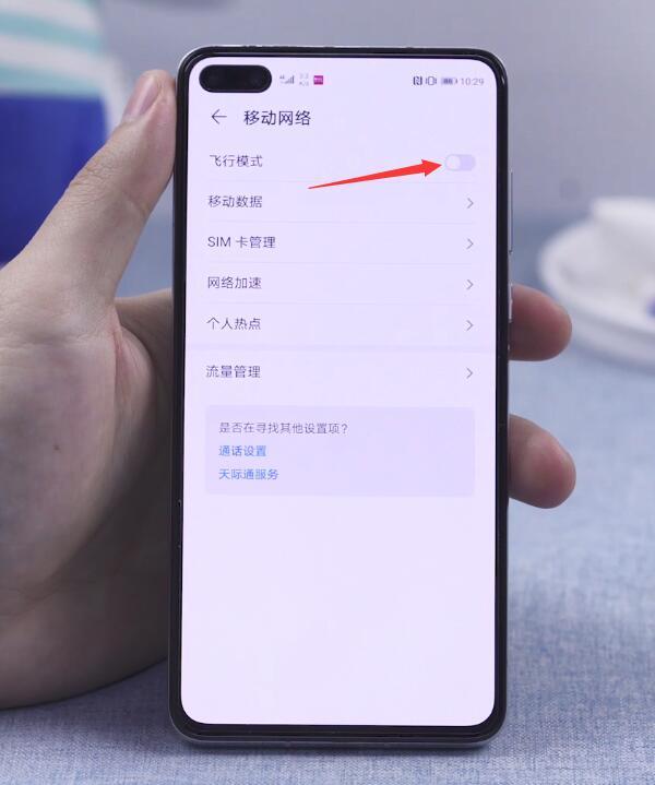 手机上显示有网络但是不能用是为什么(10)