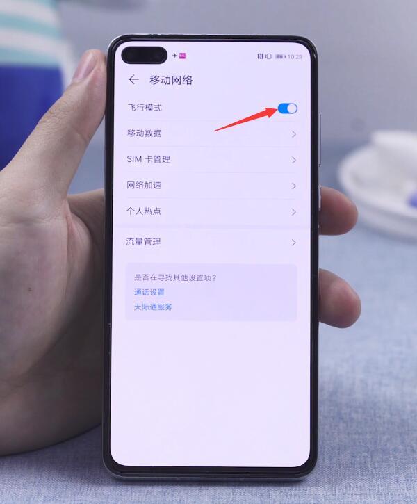 手机上显示有网络但是不能用是为什么(9)