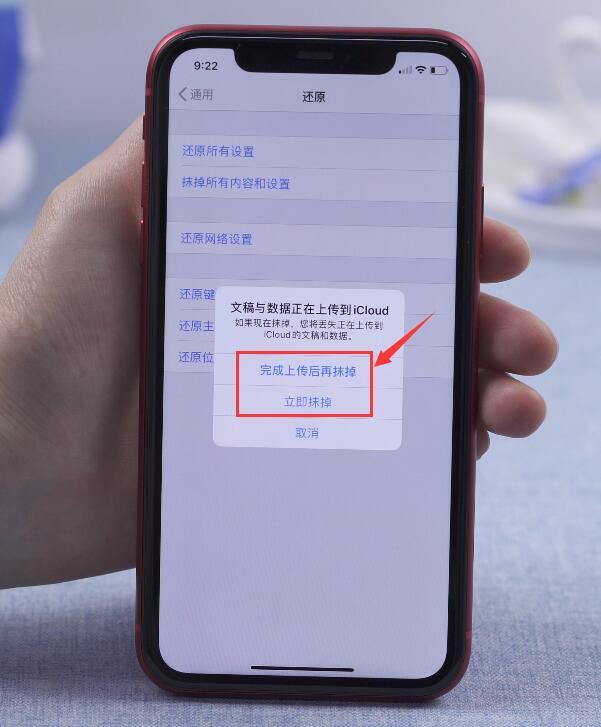 手机上显示有网络但是不能用是为什么(6)