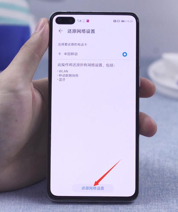手机上显示有网络但是不能用是为什么(15)