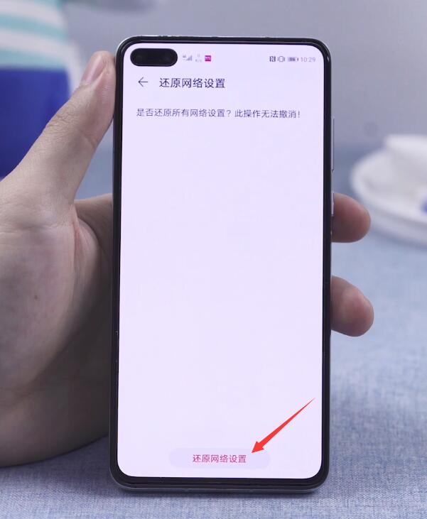 手机上显示有网络但是不能用是为什么(16)