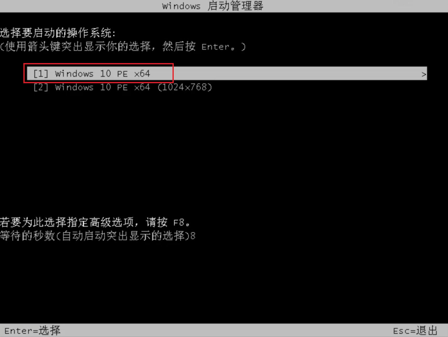 没光驱怎么重装电脑系统(7)