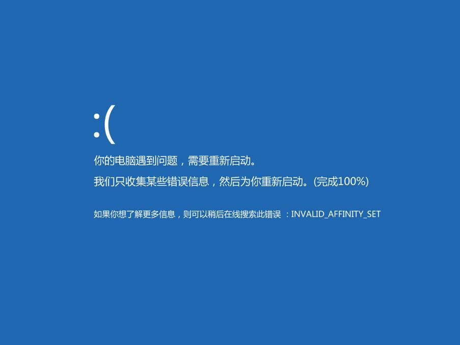 电脑蓝屏怎么回事(1)