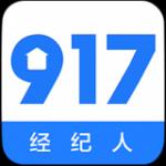 917移动经纪人