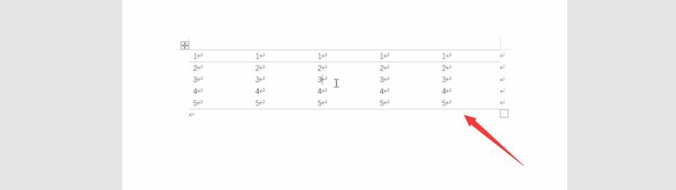 如何做论文三线表格(5)