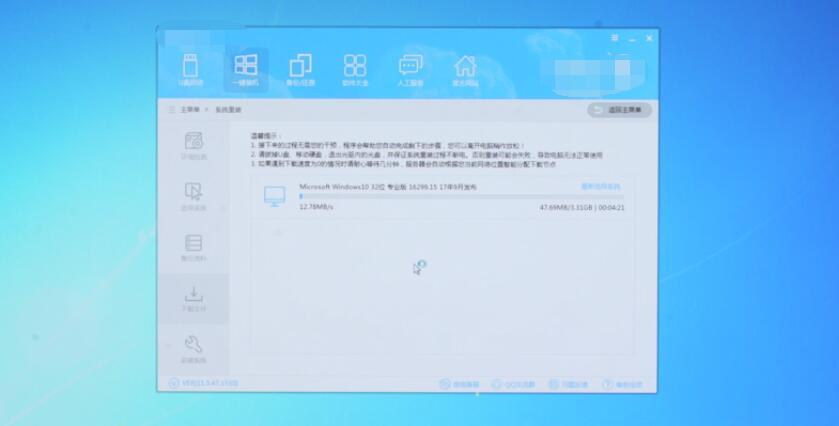 没有系统盘怎么重装电脑系统(6)