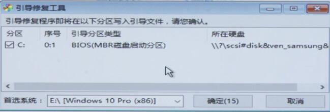 没有系统盘怎么重装电脑系统(10)