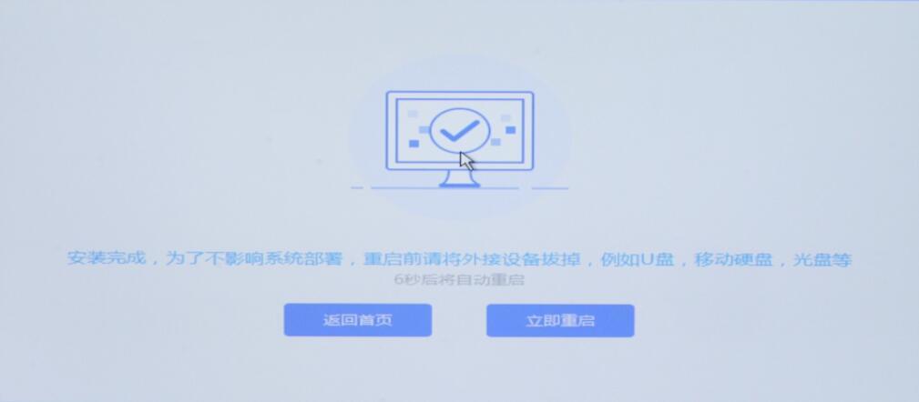 没有系统盘怎么重装电脑系统(11)