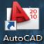AutoCAD命令查询器