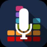 专业变声器软件下载