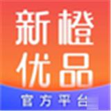 新橙优品app下载