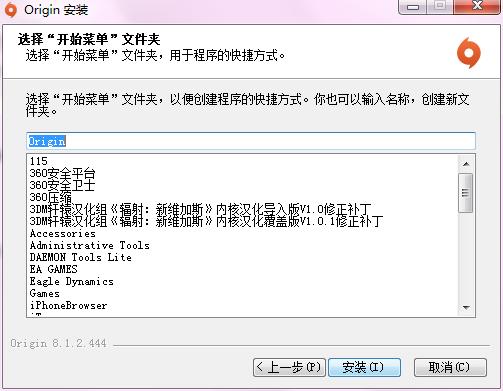 origin电脑版三度策略手机论坛(4)