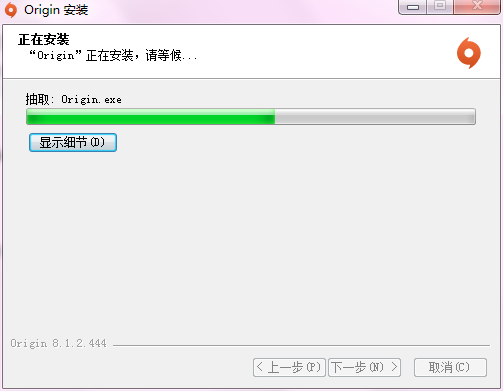 origin电脑版三度策略手机论坛(5)