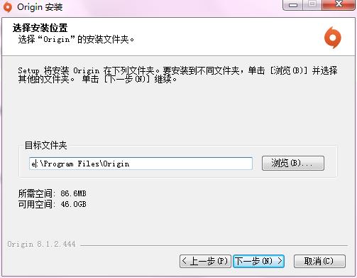 origin电脑版三度策略手机论坛(3)