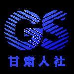 甘肃省人社生物识别认证系统下载
