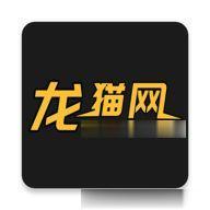 龙猫网app下载