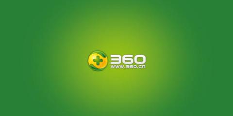 360软件下载排行