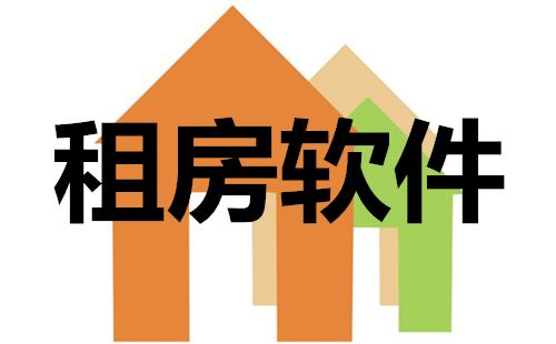 租房软件排行榜