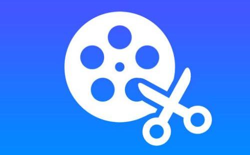 好用的视频剪辑软件下载