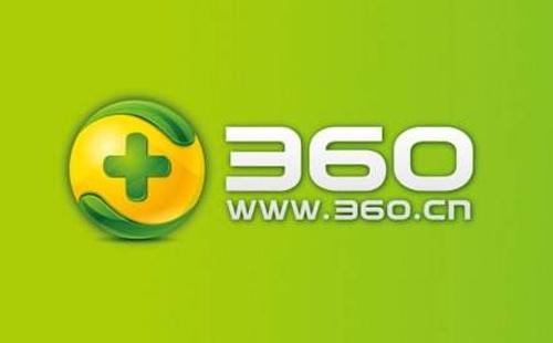 360安全卫士下载中心