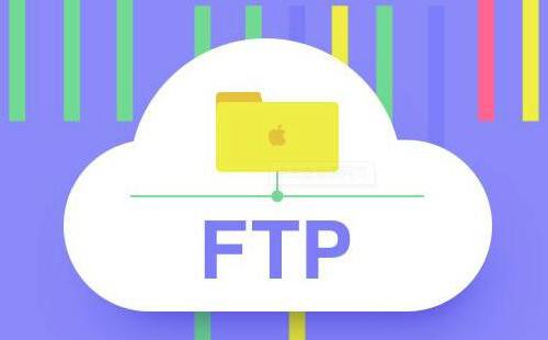 ftp工具哪个好用