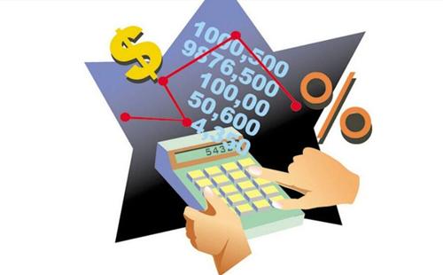 财务软件下载合集