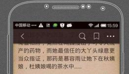 小说阅读器安卓版