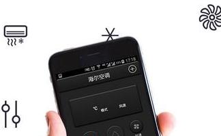 万能遥控app下载安装
