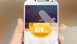 手机锁屏app下载排行