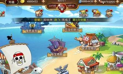 航海类手机游戏推荐