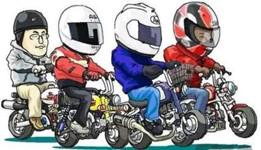 手机摩托车游戏大全