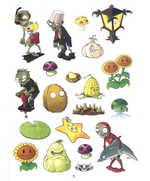 关于植物的游戏有哪些