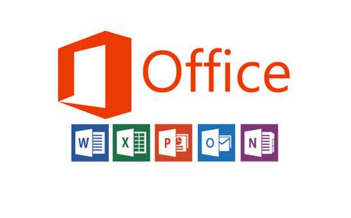 微软办公软件下载
