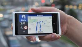 出行导航软件排行榜