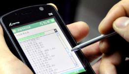 手机词典app下载专题