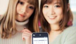 适合女生用的app
